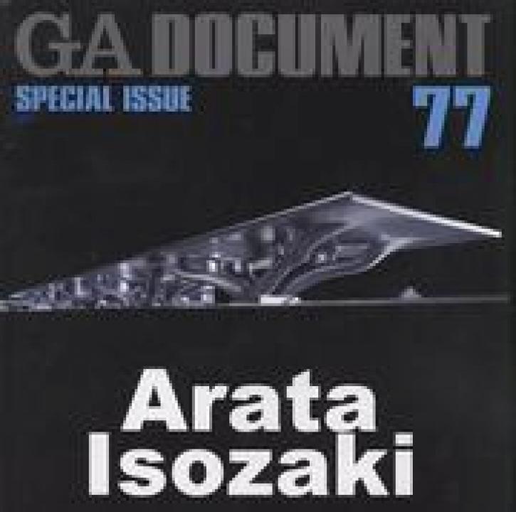 Arata Isozaki (GA Doument Special 77)