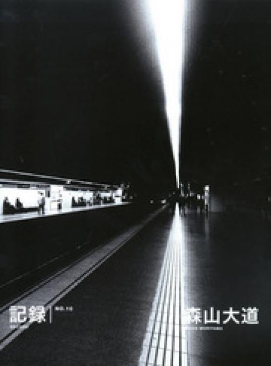 Daido Moriyama - Record No. 10