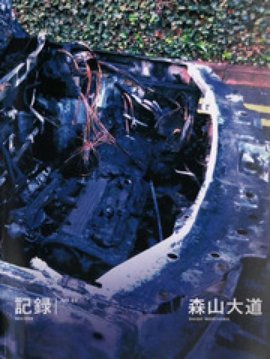 Daido Moriyama - Record No. 23