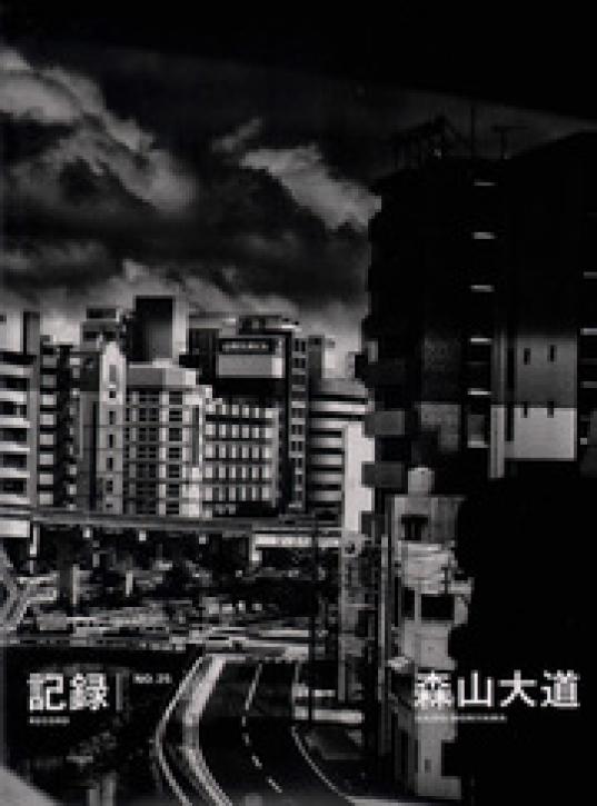 Daido Moriyama - Record No. 25