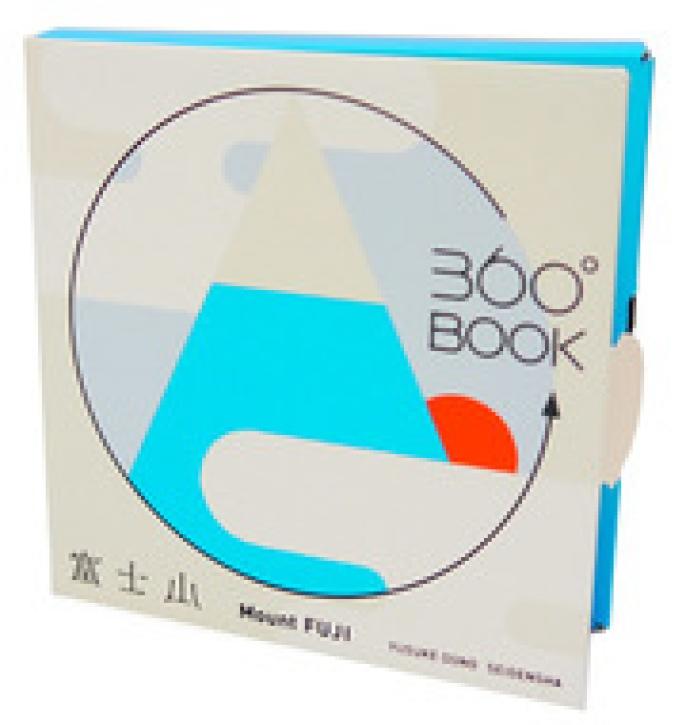 360° Book - Mount Fuji