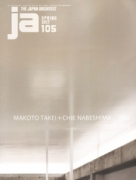 Makoto Takei + chie Nabeshima / Tna 2004-2016 (JA 105)