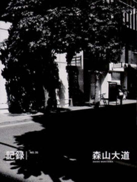Daido Moriyama - Record No. 35