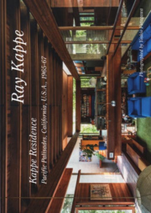 Ray Kappe - Kappe Residence (GA Residential Masterpieces 26)