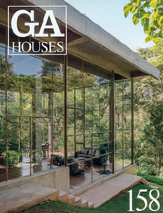 GA Houses 158 - Rico Turu, SPBR Arquitetos...