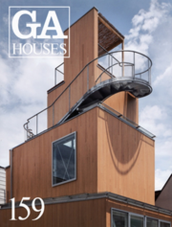 GA Houses 159 - Mexian Architects