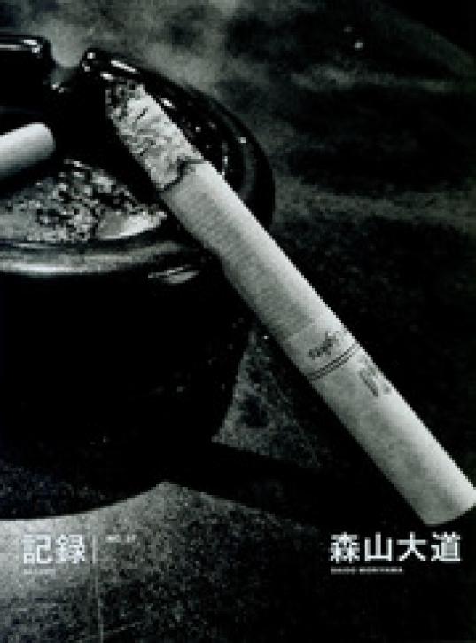 Daido Moriyama - Record No. 37