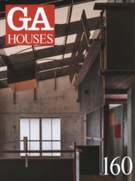 GA Houses 160 - Wespi de Meuron, Marmol Radziner...
