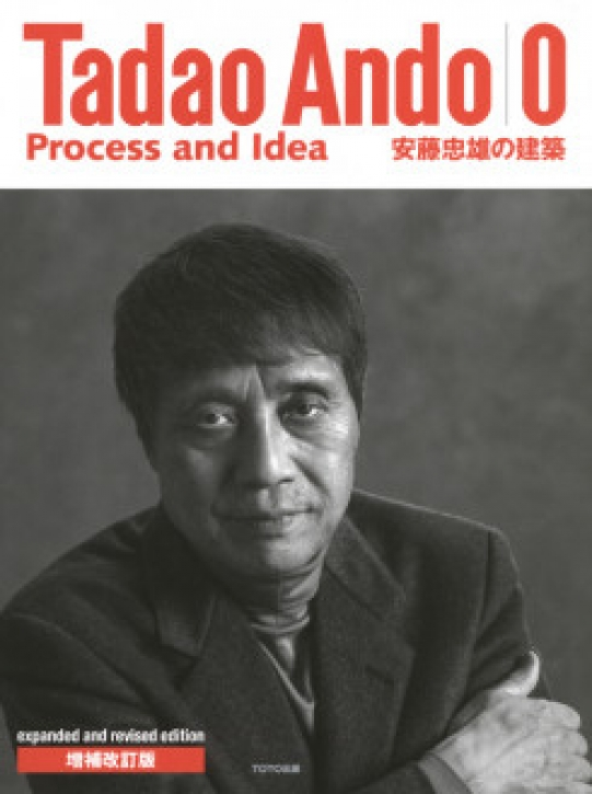 Tadao Ando 0 - Process and Idea (Revised & enlarged)