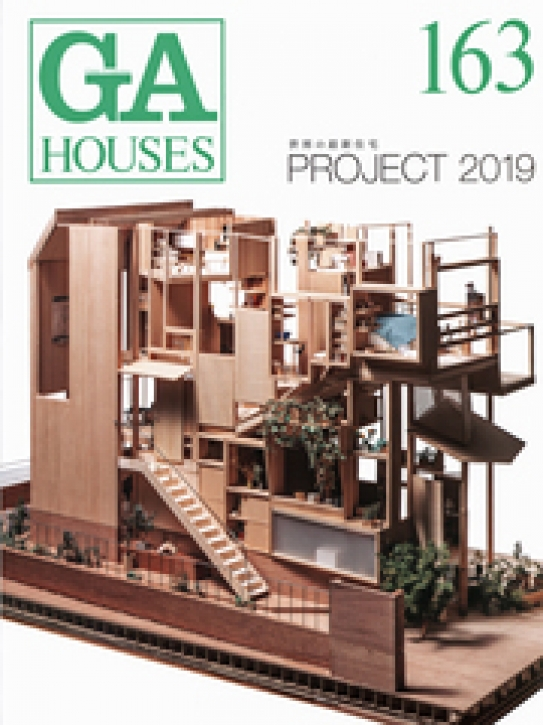 GA Houses 163 - Project 2019
