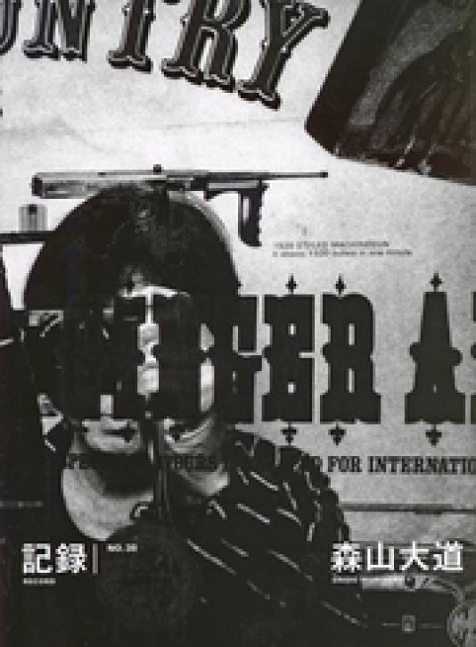 Daido Moriyama - Record No. 38