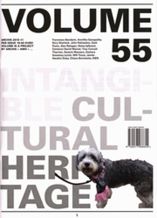 Volume # 55 - Intangible Culture Heritage