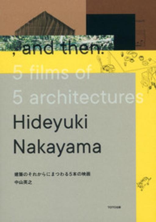 Hideyuki Nakayama - and then