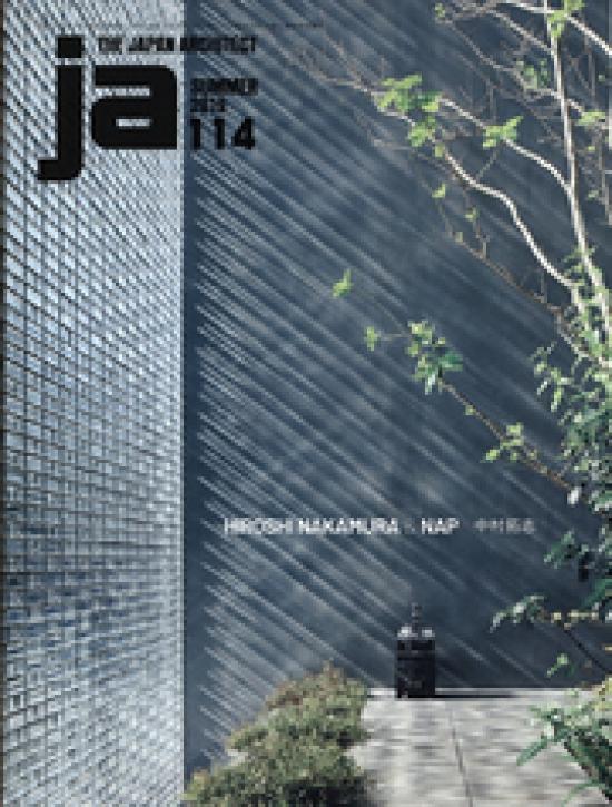 Hiroshi Nakamura & NAP (JA 114)