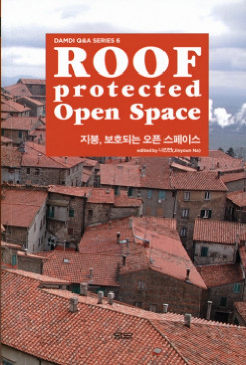 Roof - Protected Open Space