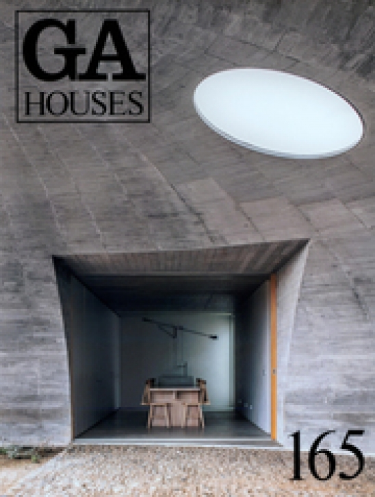 GA Houses 165 - De Vylder Vinck Taillieu, Aires Mateus...
