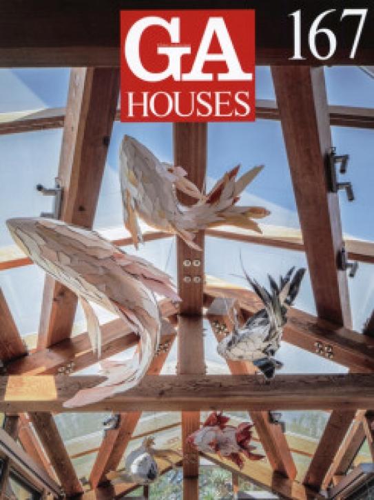 GA Houses 167