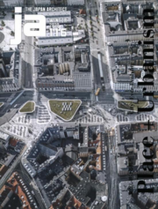 Place + Urbanism - City: Ever Evolving (JA 116)