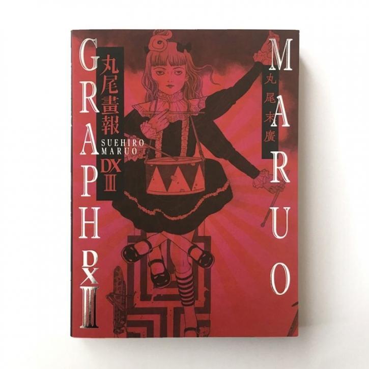Suehiro Maruo - Maruograph DX III