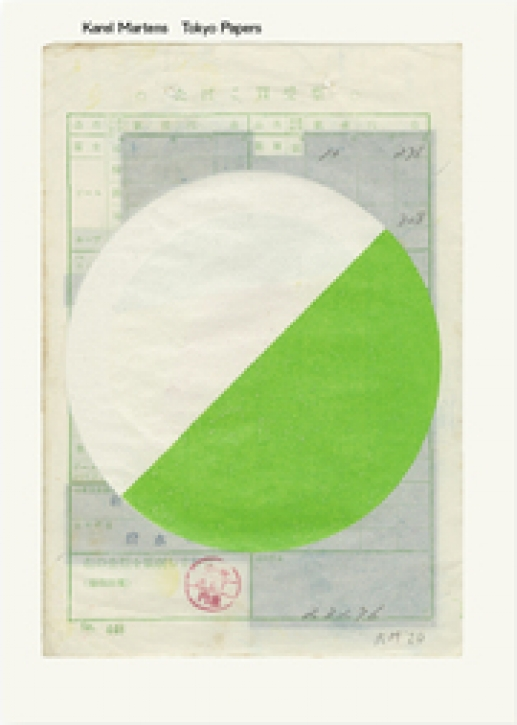 Karel Martens - Tokyo Papers