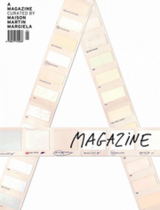 A Magazine curated by Maison Martin Margiela 2004 (Limited Edition Reprint)