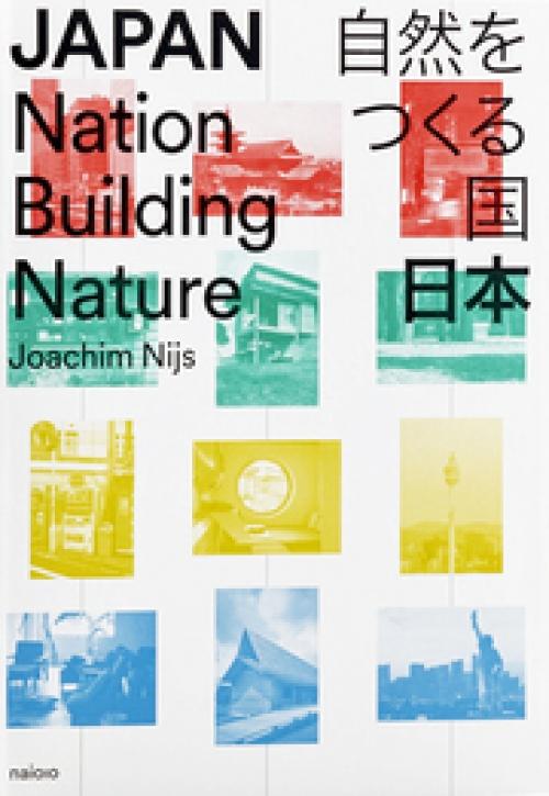Japan - Nation Building Nature