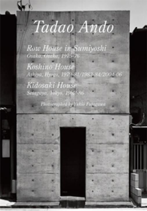 Tadao Ando - Row House in Sumiyoshi Osaka (Residential Masterpieces 31)