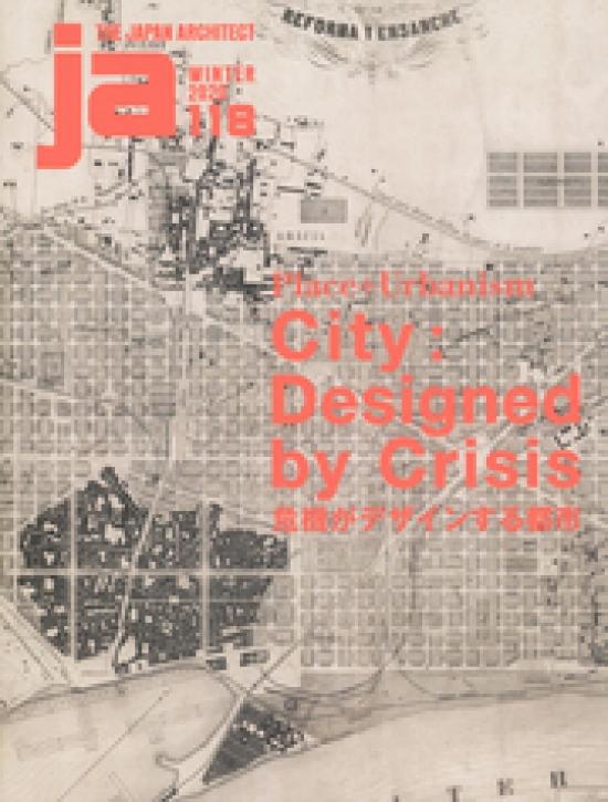 City: Designed by Crisis (Ja 118)