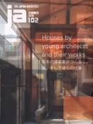 Houses by young architects and their works (JA 102)