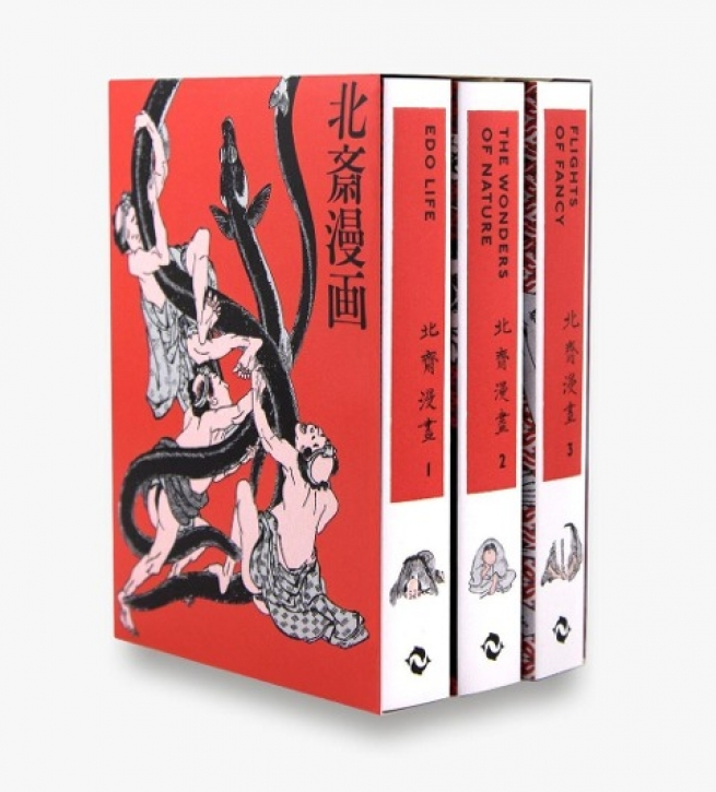 Hokusai Manga (Box)