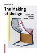 The Making of Design - From the first sketches to the final product