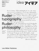 Ruder Typography - Ruder Philosophy