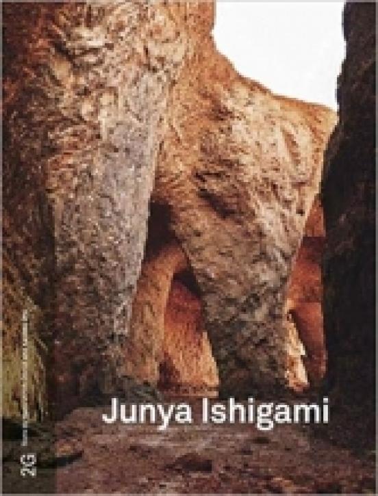 Junya Ishigami (2G #78)