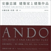 Ando - Architect and Architecture