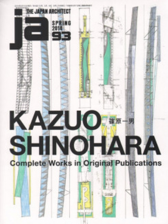 Kazuo Shinohara: Complete Works in Original Publications  (JA 93)