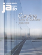 Curving Line And Surface (JA 97)