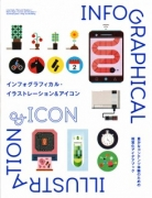 Infographical: Illustration & Icon