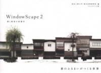 Windowscape 2