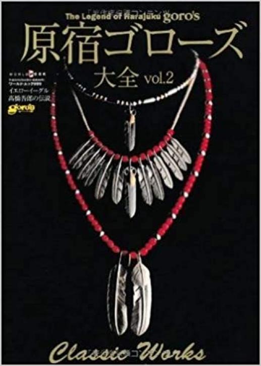 The Legend of Harajuku Goro's Vol. 2