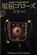 The Legend of Harajuku Goro's Vol. 3
