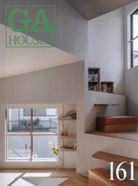 GA Houses 161 - Silvestre, Nishizawa, Mendes da Rocha...