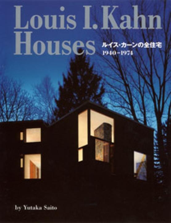 Louis I. Kahn - Houses 1940-1974