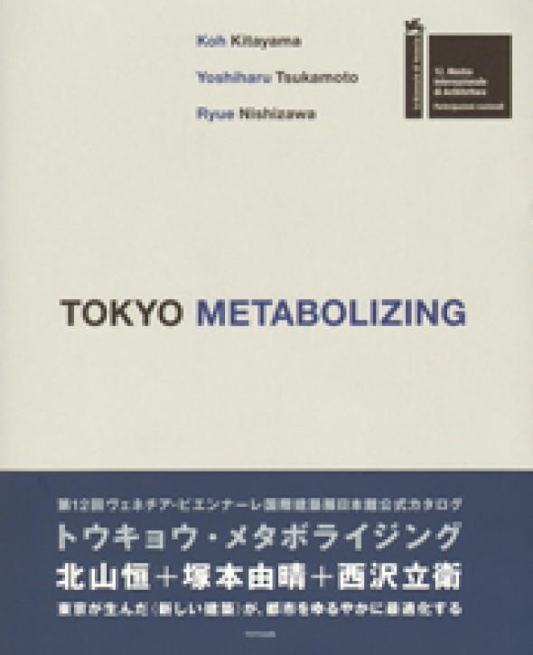 Tokyo Metabolizing - Kitayama, Tsukamoto, Nishizawa