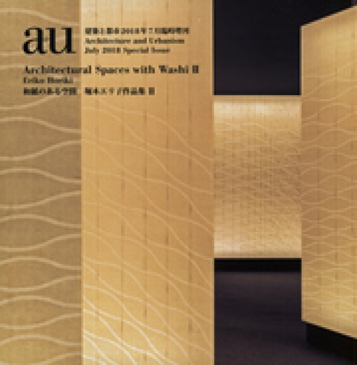 Eriko Horiki - Architectural Spaces With Washi II (A+U Special Issue Feature)