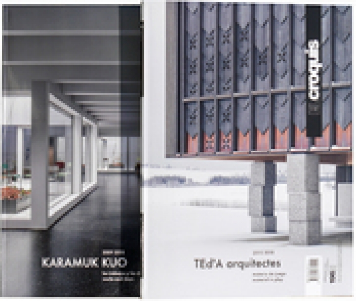 Karamuk Kuo and Ted's Architects (El Croquis 196, 2 volumes)