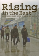 Rising in the East: Contemporary New Towns in Asia