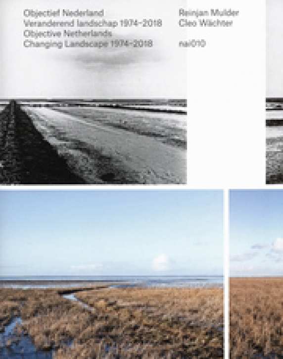 Objective Netherlands - Changing Landscape 1974-2017