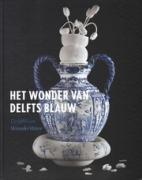 Delftware Wonderware