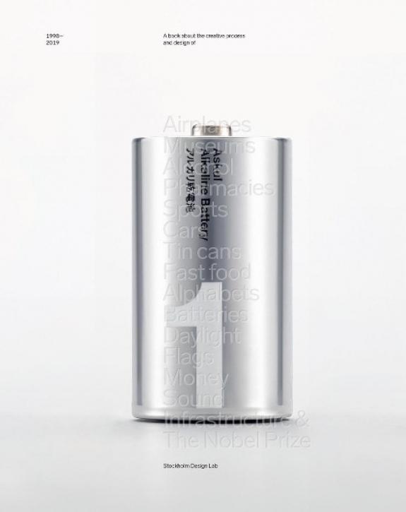 Stockholm Design Lab 1998-2019