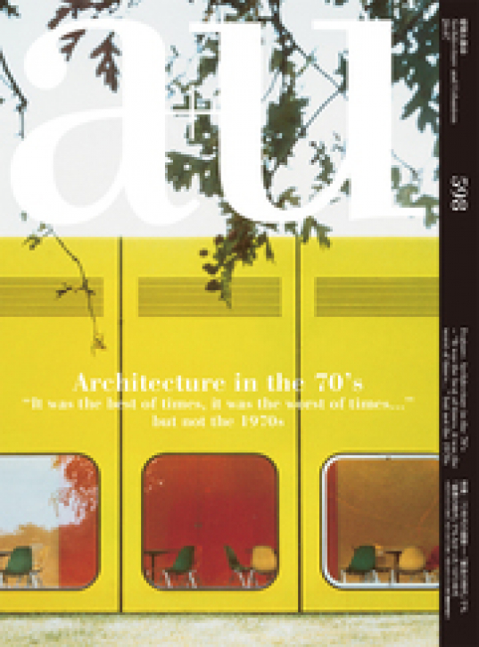 Architecture in the 70's (A+U 598)
